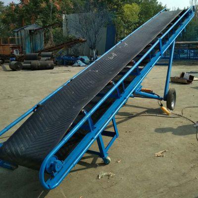 工厂矿山皮带输送机 兴亚散料装卸输送机型号