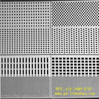 广州六角型孔穿孔铝单板墙面吸音板价格