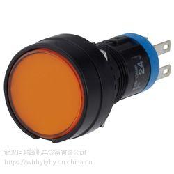 供应AP1M111A防爆信号灯日本IDEC