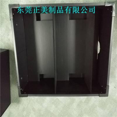 塑胶中空板托盘 PP万通板骨架箱 瓦楞板定做箱 正美厂价直供 湖南