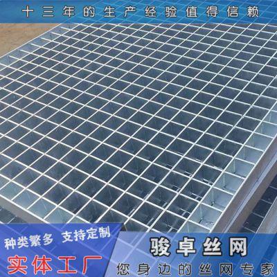 热镀锌钢格栅齿形网格栅标准批发供应