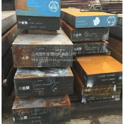 厂家直销供应德国1.2085模具钢