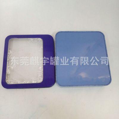 厂家热销 包装铁盒 马口铁收纳金属盒子 方形铁盒