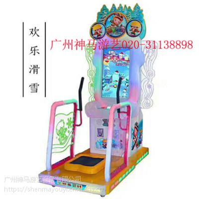 广州神马游艺供应TH335X欢乐滑雪游戏机