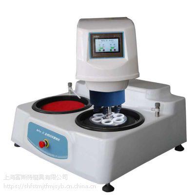 供应YMPZ-250/300型双盘台式金相自动磨抛机/厂家/价格