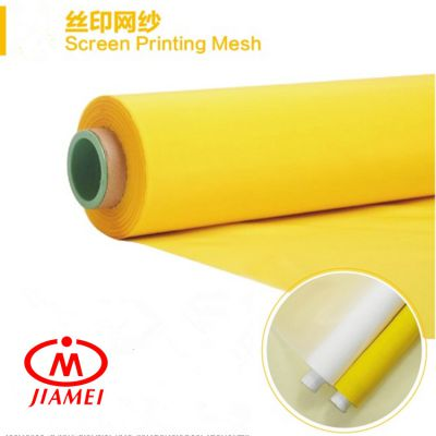 丝印网纱 120目 线径55微米 宽幅165 可定做 石家庄厂家直销