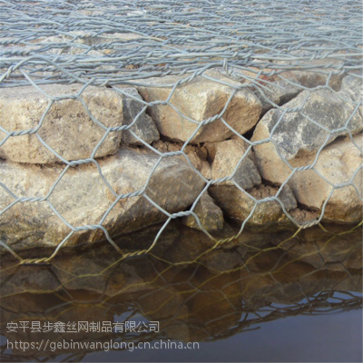 【步鑫】雷诺护垫厂家 石笼网护垫