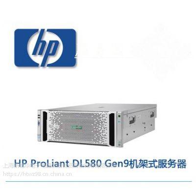上海浦东惠普G9服务器回收,百度合作单位