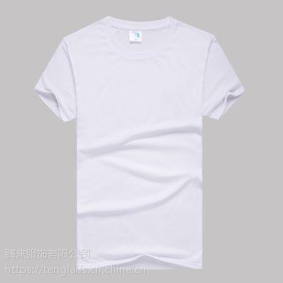 白云区金沙洲厂家定做工作服,定做员工T恤衫,广告T恤衫,同等质量格