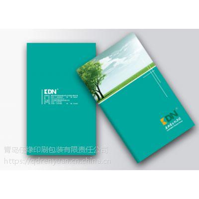 供应青岛书刊杂志印刷设计制作/青岛任缘印刷厂/企业样本画册