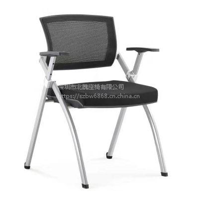 培训学校塑料椅子-会议凳子种类-培训桌椅图片大全-会议室培训椅子