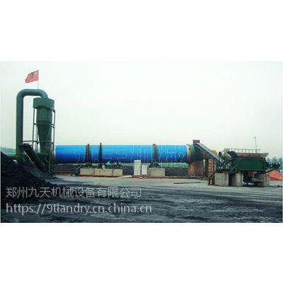 煤泥烘干,煤泥干燥机,直销价全型号,大型煤炭烘干机供应厂家_九天机械