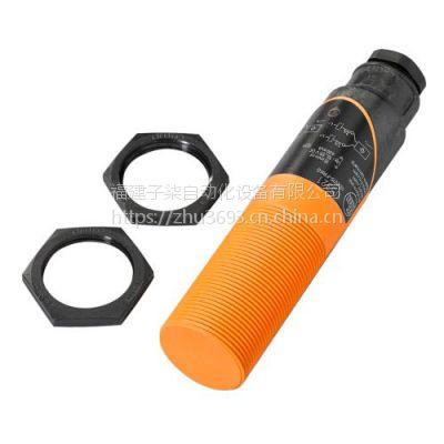 IFM, 易福门T型槽气缸传感器 MKT3028BBPKG/G/0,5M/ZH/ASR MK5121