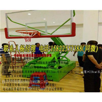 大同学校新型液压篮球架 户外篮球架批发厂家 成人比赛篮球架