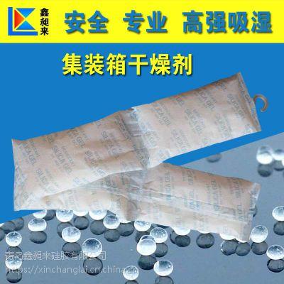 1000克/g 硅胶集装箱干燥剂 高效防潮集装箱 货柜干燥剂