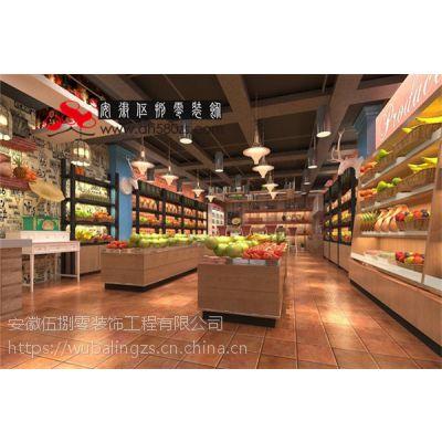 合肥生鲜超市装修设计 小细节起大作用