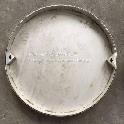 金聚进 厂家直供 201不锈钢井盖 窨井盖304隐形装饰井盖下水道井盖 500圆