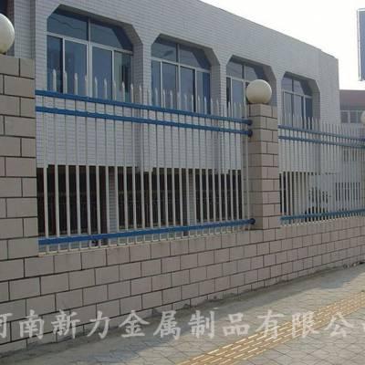 洛阳南阳地区直供 户外锌钢庭院围墙护栏 小区建筑钢材围墙栅栏 锌钢围栏 河南新力