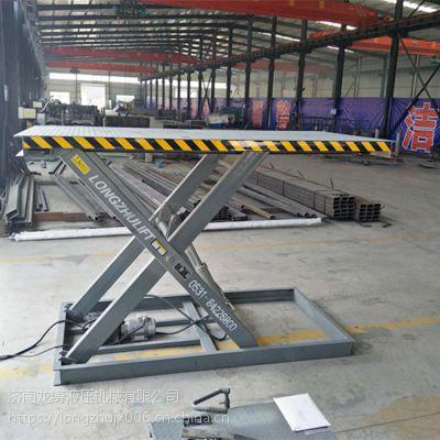 按需定制固定剪叉式升降机电动液压平台车间用装卸梯无线遥控操作简单