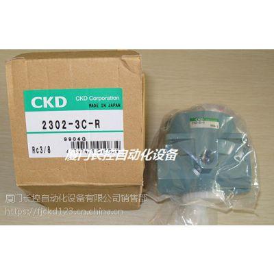 日本CKD摆动气缸GRC-K-20-90-A1福建总代理