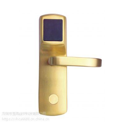 2018深圳新款IC锁酒店锁8013J星海创安感应刷卡