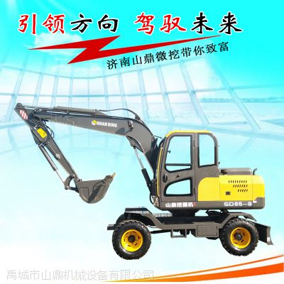 山鼎85-9轮是微型挖掘机 农用轮式挖土机 新疆抓木机