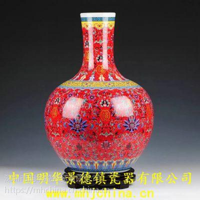 景德镇瓷器 景德镇陶瓷 花瓶 陶瓷工艺品 陶瓷凳子