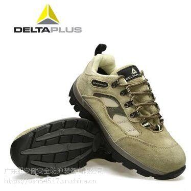 广州代尔塔301305劳保鞋毛面防砸 防刺穿耐磨防护耐高温工作鞋