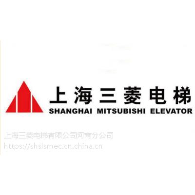 上海三菱电梯维保服务