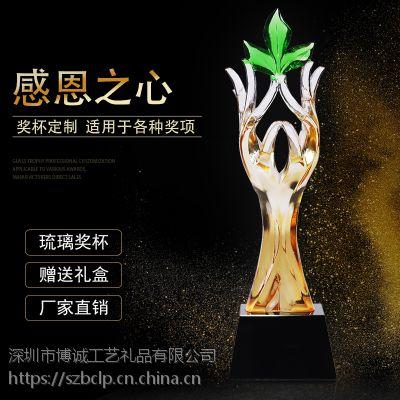 高档古法琉璃水晶奖杯定制 感恩之心奖杯 深圳龙岗厂家