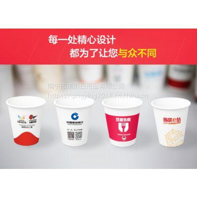 广西纸杯生产厂家纸杯定制