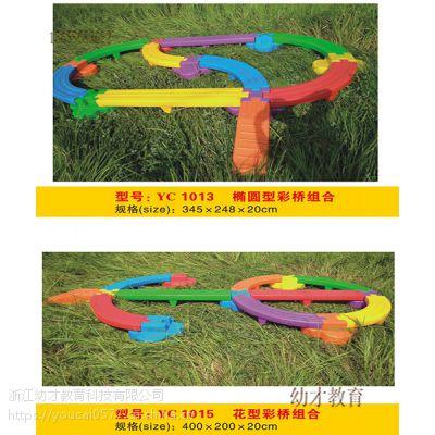 厂家直销幼儿园儿童塑料组合桥