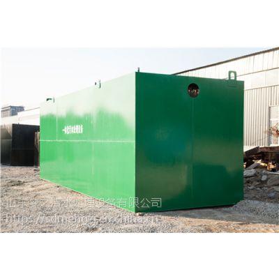 洗涤厂污水处理设备我更信赖梦之洁环保