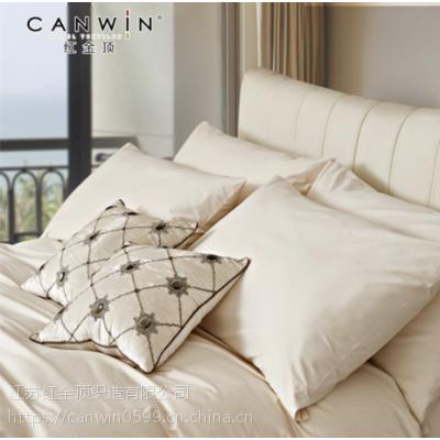 江苏酒店纺织品厂家红金顶高品质裸棉酒店床品套件