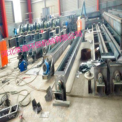 管式有轴无轴螺旋输送机厂家专业生产欢迎选购