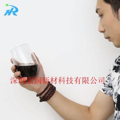 供应一次性塑料红酒杯 无脚塑料红酒杯