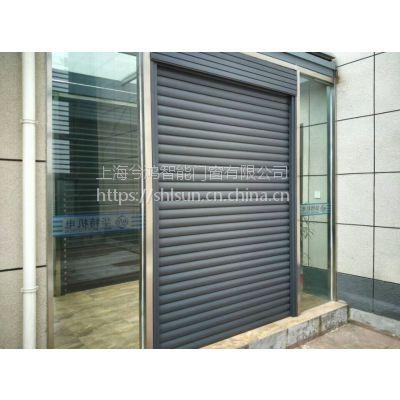 上海兮鸿SL110智能百叶室內外遮阳调光电动升降百叶窗