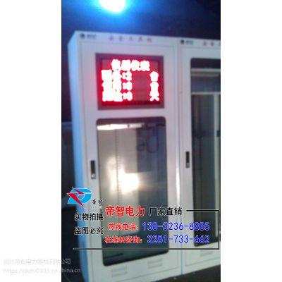 密集柜、储物柜厂价直销//帝智冷轧钢板电力安全工具柜规格型号