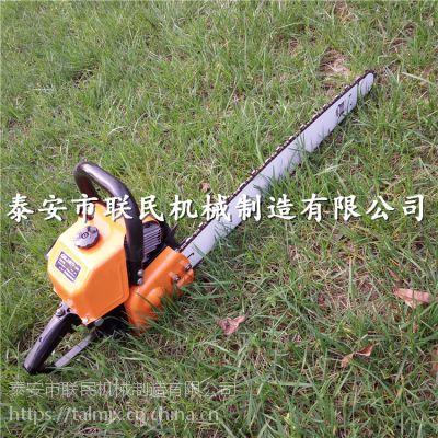 供应 联民 链条式汽油挖树机 起苗机