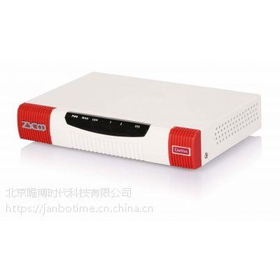 IP集团电话|IP电话交换机|IP交换机|智科U20