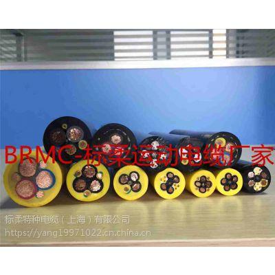 电铲车电缆 电铲车专用聚氨酯柔性卷筒电缆