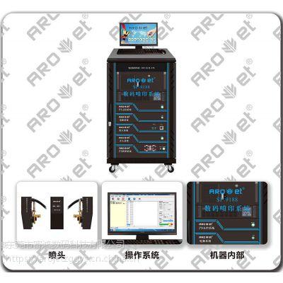 在线uv墨喷码机 包装行业uv墨喷码机