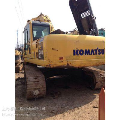 武汉二手挖掘机小松240-8三大件质保手续齐全