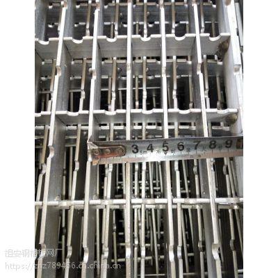热销齿型钢格栅、热浸齿型钢格栅防锈能力强