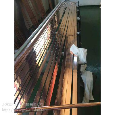 电镀铜包钢扁钢铜层各点厚度为0.254mm以上--电镀铜包钢扁钢使用什么材料制造的