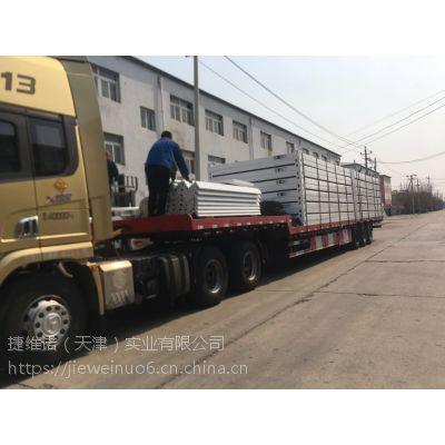 北京打包箱式房屋、捷维诺打包厢房屋厂家、北京集装箱活动房