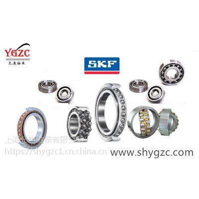 燃气轮机专用进口角接触轴承,瑞典进口SKF角接触轴承