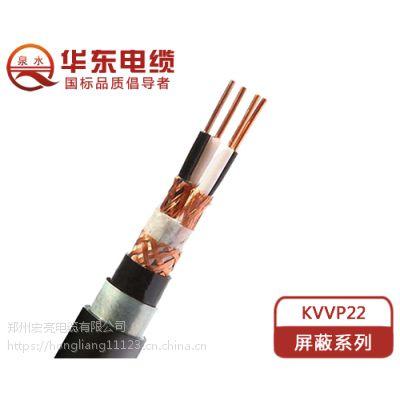 郑州KVVP控制屏蔽电缆国标现货报价