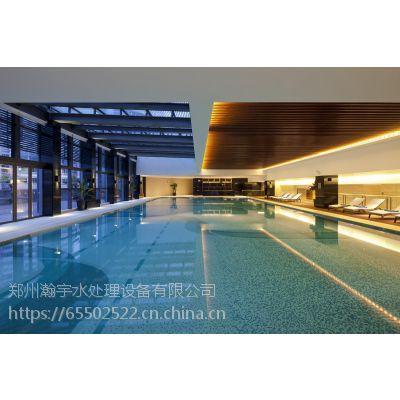 郑州瀚宇|游泳池水净化|泳池水处理|HY-800A臭氧发生器