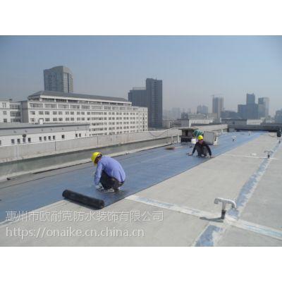 惠州楼房漏水渗水到邻居家天天闹怎么办就找惠州市欧耐克防水补漏堵漏公司